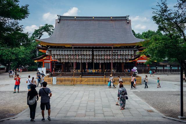 Kyoto_275