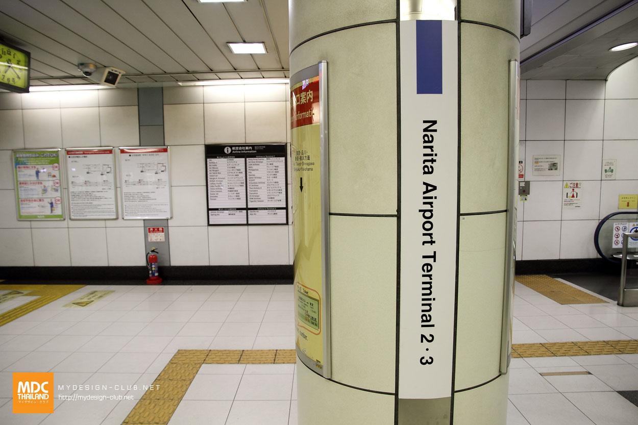 MDC-Japan2015-713