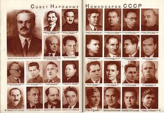 1938-03_14