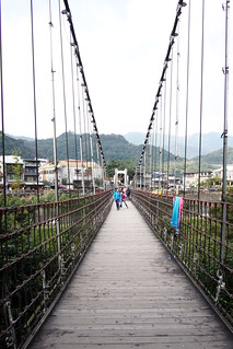 Shifen View of Rope Bridge