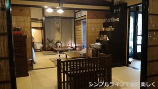 長浜、翼果楼1階