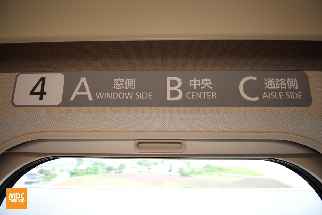 MDC-Japan2015-872