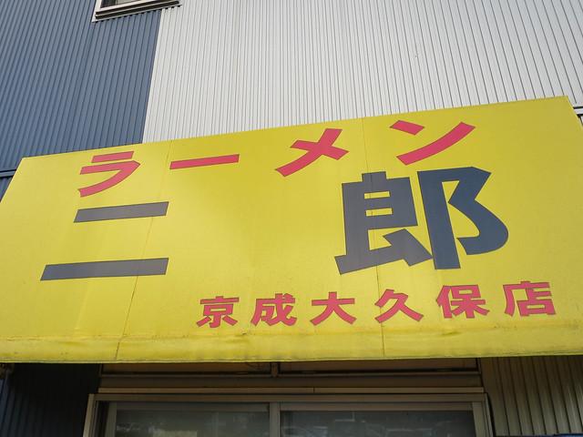 IMG_3365