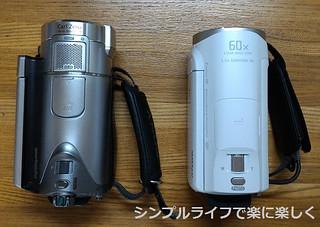 ビデオカメラ、新旧比較