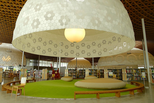 岐阜市立中央図書館, Gifu City Chuo Library, Japan