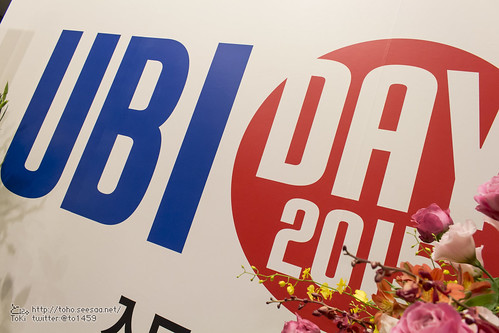 UBIDAY2015-1