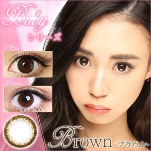 lovekon_BABY-Brown-01