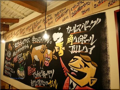 Photo:2015-11-09_T@ka.の食べ飲み歩きメモ(ブログ版)_あのジルの新店!ワイワイ楽しめます【中目黒】大衆ビストロジル_08 By:logtaka