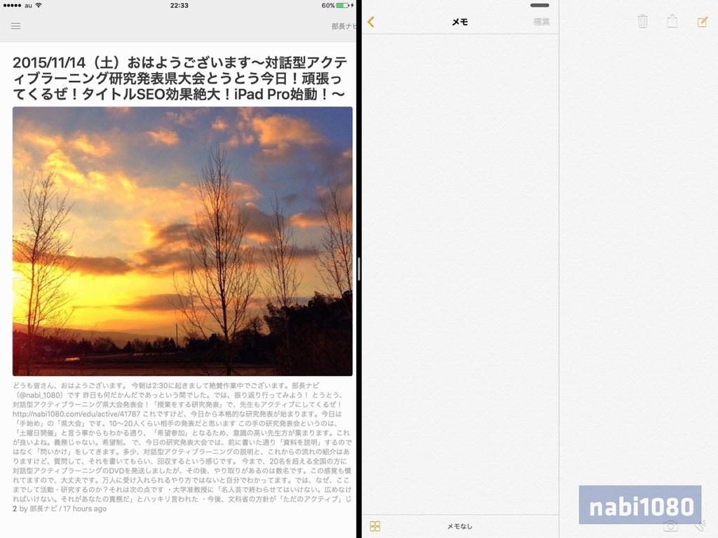 iPad Pro09