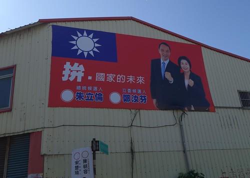 Politics_42