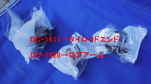 DSCN3251