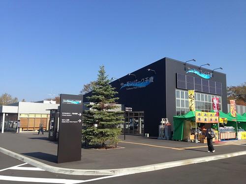 hokkaido-michinoeki-salmonpark-chitose-outside01