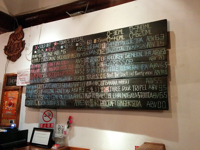 Great Leap beer list