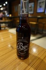 Bec Cola @ Mâche @ Montreal