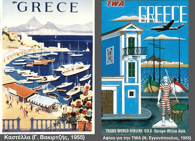 greekposters3