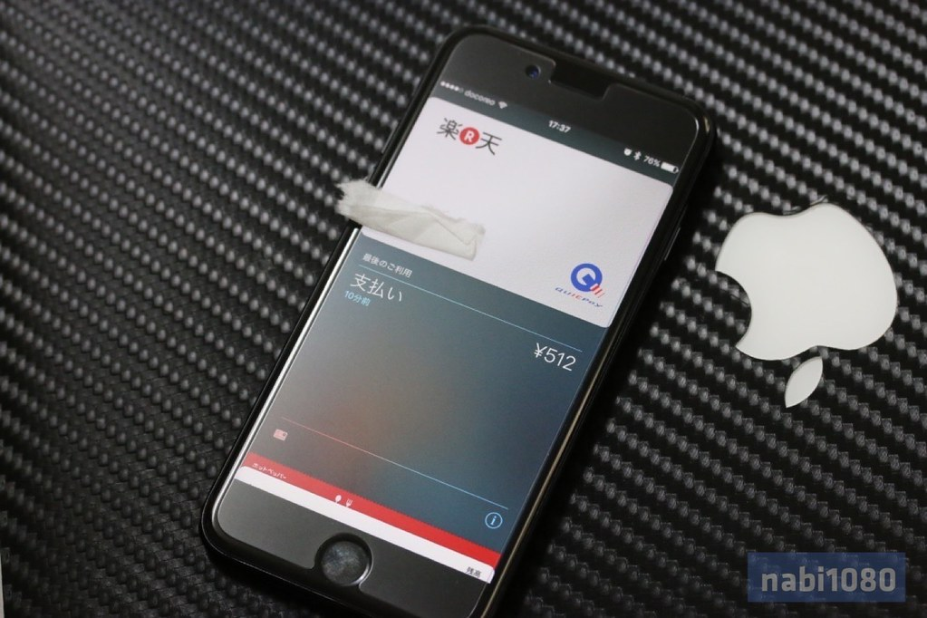 Apple Pay01