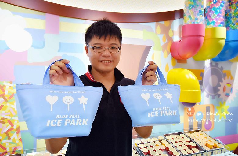 沖繩blueseal冰淇淋美食18