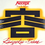 Accept Live in Japan Kaizoku-Ban Original 1st issue