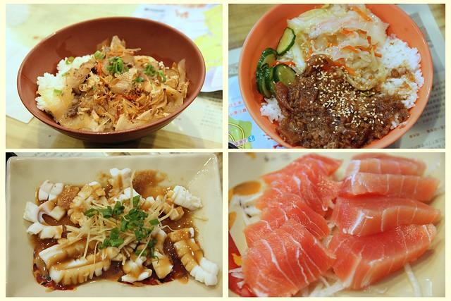 小琉球-阿對麵店