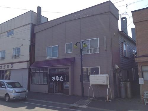 rishiri-island-marui-syokudo-outside