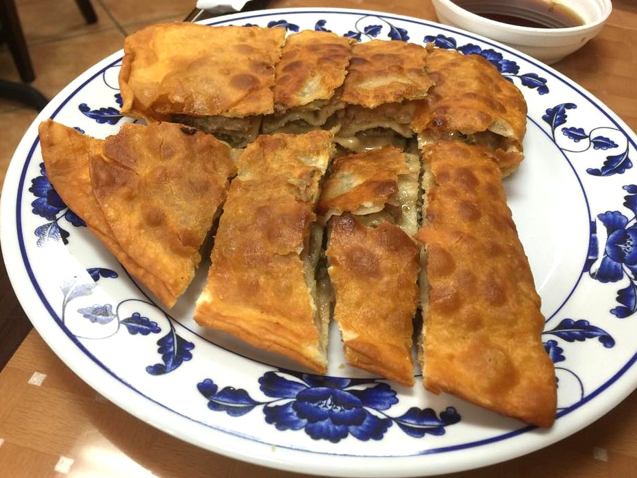 Jin Dong Meat Pie