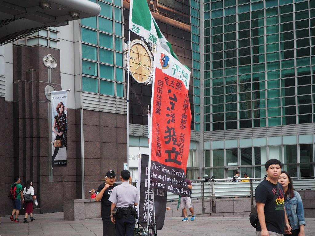 Protesters outside Taipei 101