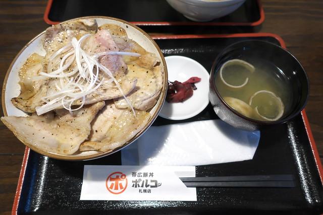 帯広豚丼 ポルコ_04
