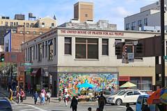 West 125th Street - New York City (USA)