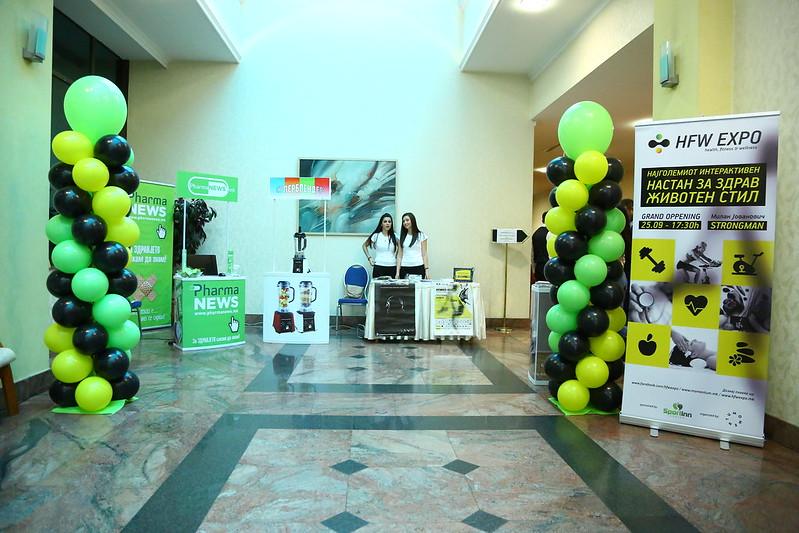 Отварање HFW Expo 2015