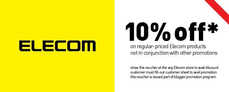 elecom-online-voucher