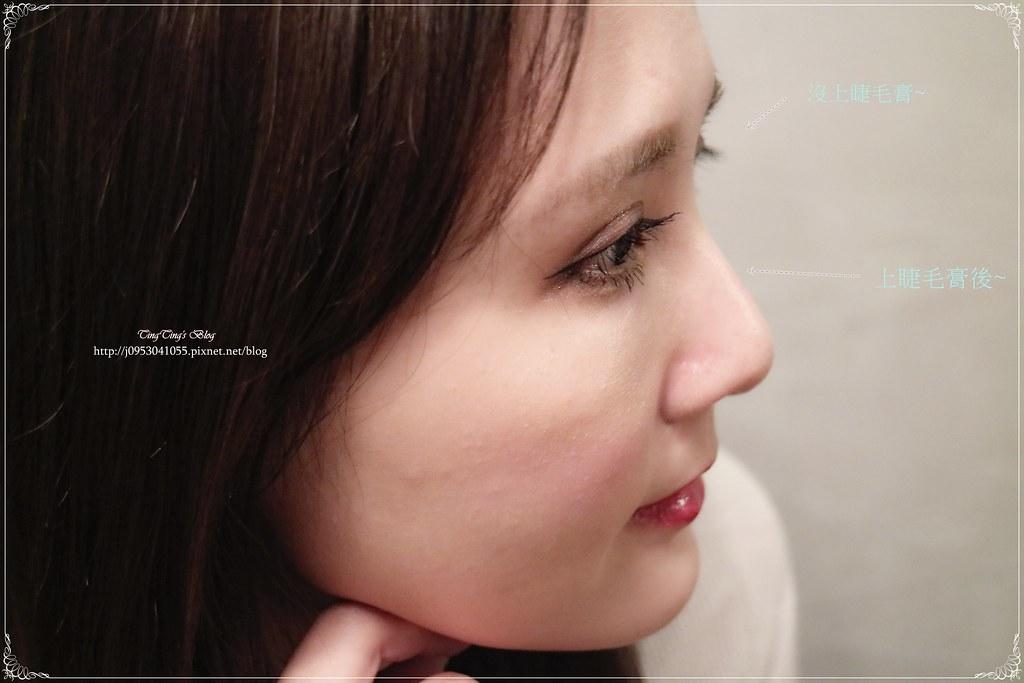 INTEGRATE根根纖長養護睫毛膏 (7)