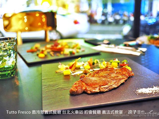 Tutto Fresco 翡冷翠義式餐廳 台北火車站 約會餐廳 義法式晚宴 51