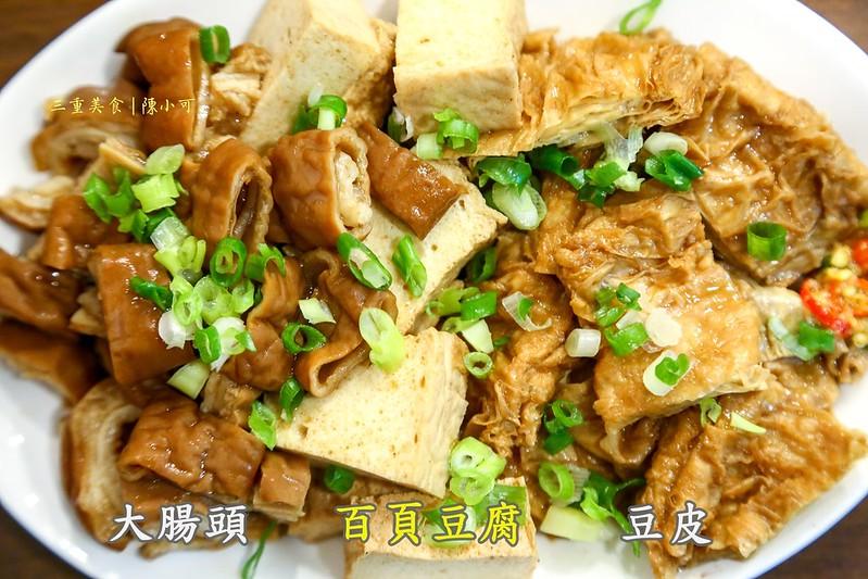 鐵木真生炒羊肉羹【新北市三重美食小吃】鐵木真生炒羊肉羹,好吃的羊肉飯、當歸羊肉湯、薑絲羊肉