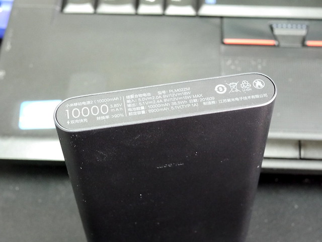 P1130103