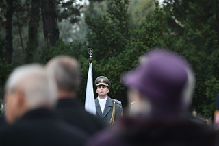 17. November 1968 Deň boja za slobodu a demokraciu / 2016