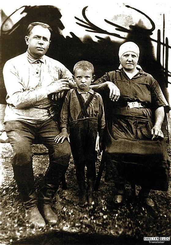 苏联名人家庭147