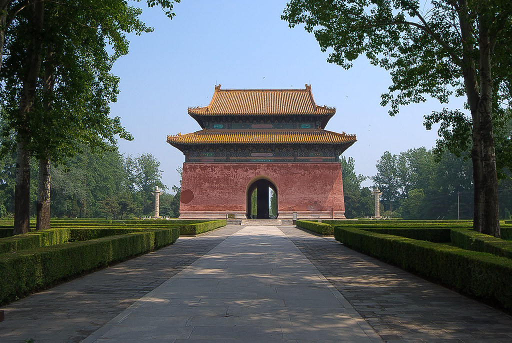 The Ming tombs road