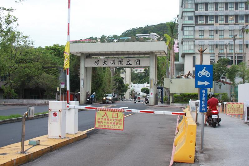台北-17度C私藏夜景-北投軍艦岩 (4)