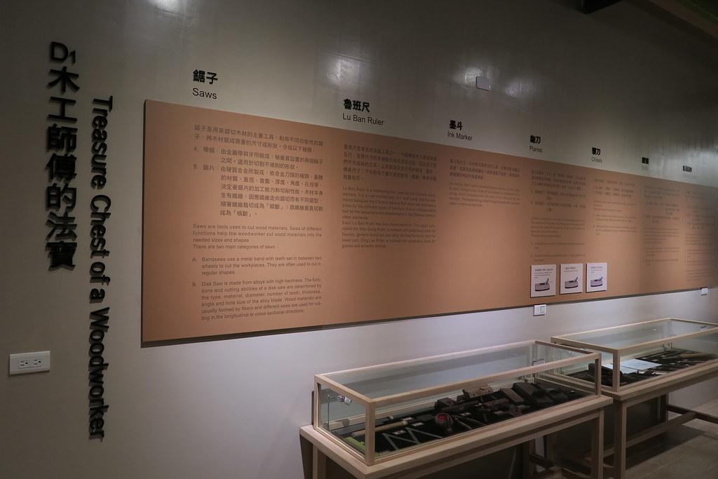 台南市白河區美雅家具觀光工廠 (15)