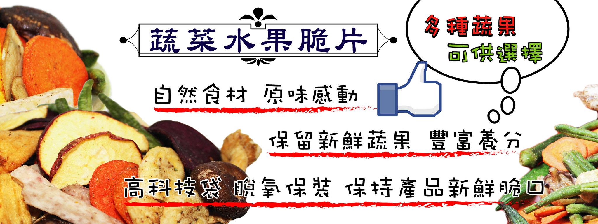 舞味本舖 低卡寒天蒟蒻系列 麻辣蒟蒻乾/五香蒟蒻乾/五香蒟蒻片 240g 富含天然纖維