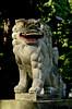 Photo:白山神社 - 岐阜県飛騨市神岡町西漆山 By mossygajud