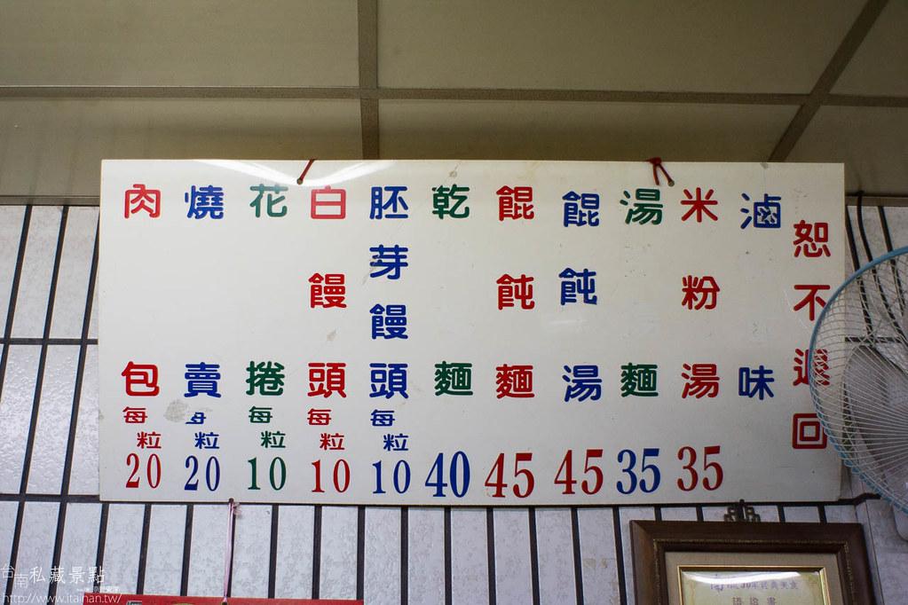 柳營太康社區-太康113 (54)