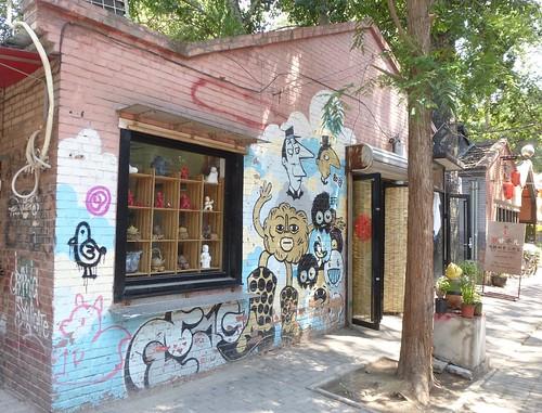CH-Beijing-798 Art District (17)