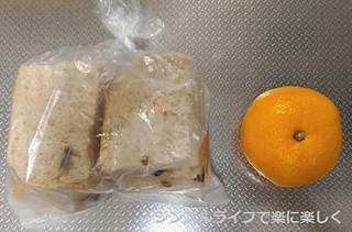 お弁当、2015-10-30(息子・パン)