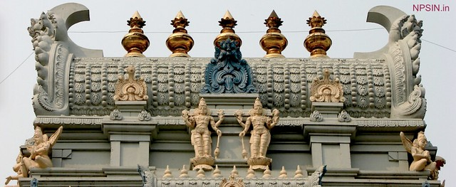 Shri Venkateswaraswami Vari Temple
