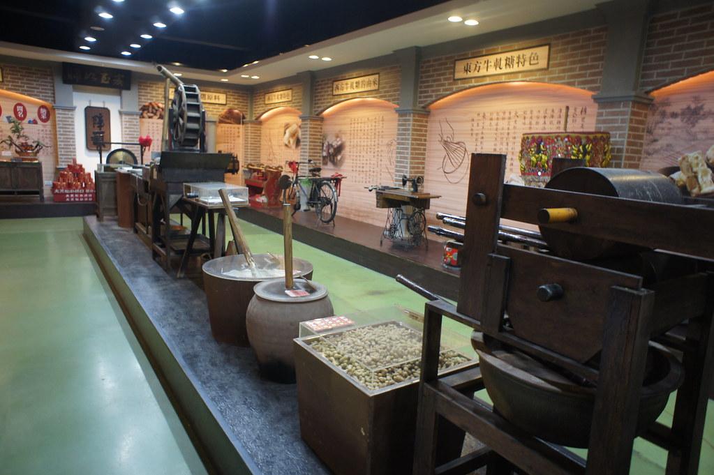 新北市土城區牛軋糖創意博物館 (9)