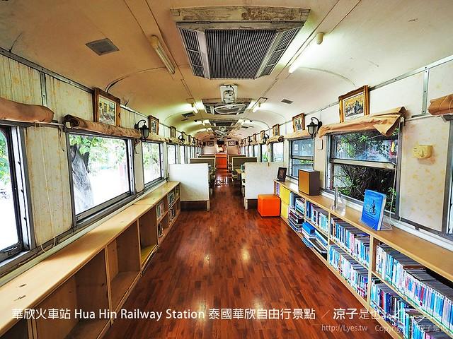 華欣火車站 Hua Hin Railway Station 泰國華欣自由行景點 20