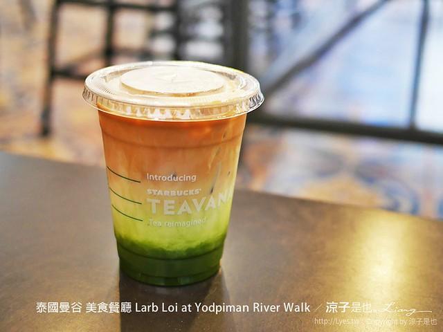 泰國曼谷 美食餐廳 Larb Loi at Yodpiman River Walk 29