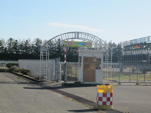 金沢競馬場の内馬場公園入口