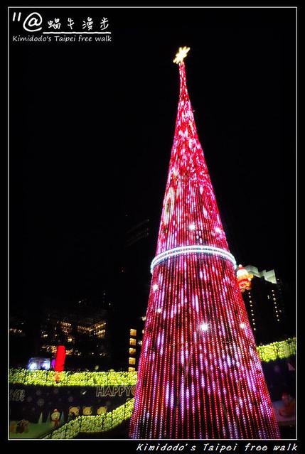 新北歡樂耶誕城 (3)